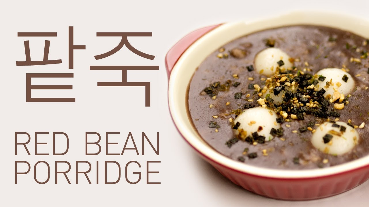 Cuckoo CRP-P0609S Rice Cooker Recipe: Korean Red Bean ...