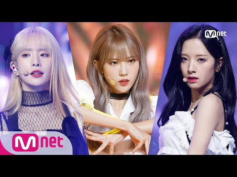 [WJSN - SAVE ME, SAVE YOU] Comeback Stage | M COUNTDOWN 180920 EP