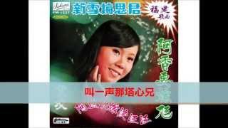 紫凌--酒一杯--Linda yong