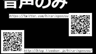 V6 Next Generation 20090831 TOKIO松岡昌宏さんゲスト出演 (放送日はF...