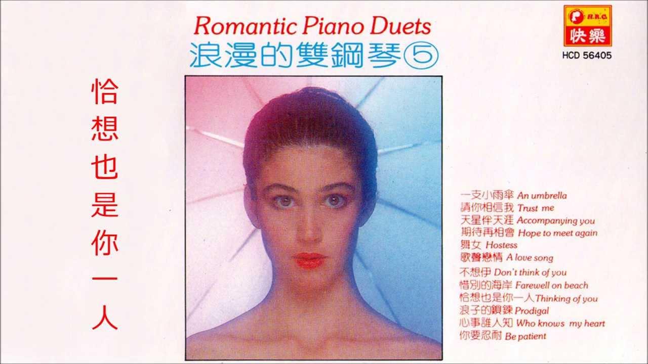 福建音乐 - Magazine cover