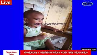 babyr kanna fanny  video || Funniest Baby and Baby Animals Fails || Fun and Fails Baby Video