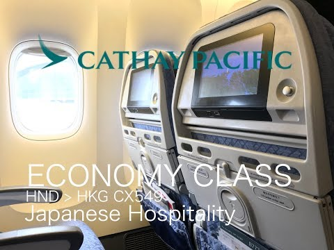Japanese Hospitality | Cathay Pacific from Haneda, Tokyo in Economy Class