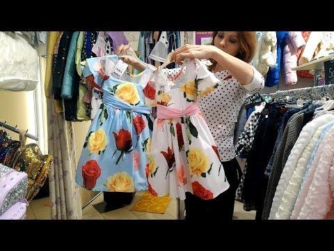 Обновление весенней коллекции 20.02.19 /// детская одежда Violette Kids