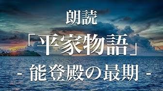 木曽 の 最期 品詞 分解