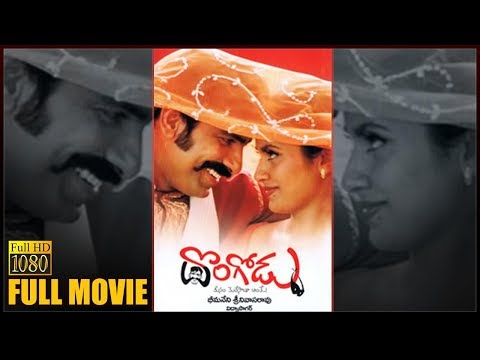 Ravi Teja Super Hit Telugu Full Length Comedy Entertainer | Kaveri | Telugu Full Screen