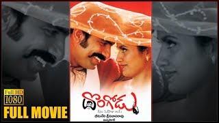 Ravi Teja Super Hit Telugu Full Length Comedy Entertainer   Kaveri   Telugu Full Screen