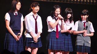 E-girls石井杏奈、初主演映画公開に涙!GENERATIONSも絶賛! *http://b...