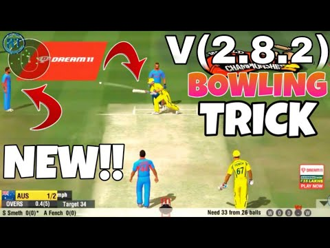 WCC2 || NEW UPDATE V(2.8.2) BOWLING TRICK ||WCC2 BOWLING TIPS || WCC2 2018 UPDATE || WCC2 ||