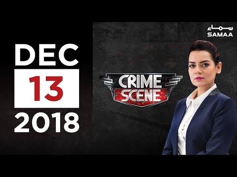 Awara Larko Se Dosti Ka Natija | Crime Scene | Samaa TV | Dec 13,2018