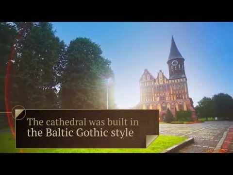 Königsberg Cathedral | Königsberger Dom | Кафедральный собор Кёнигсберга