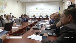 Не без скандалу   результати конкурсу Нацради на загальноукраїнську цифру
