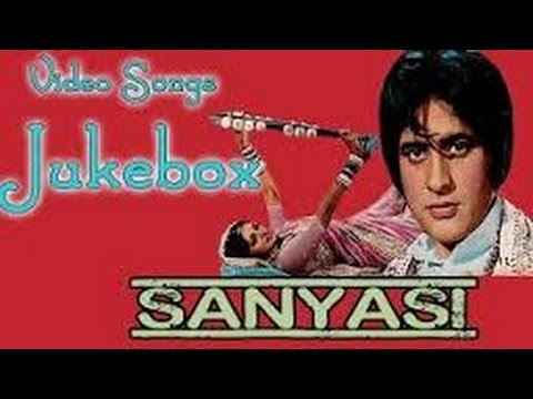 Sanyasi | All Songs | Manoj Kumar & Hema Malini Special Songs | jukebox