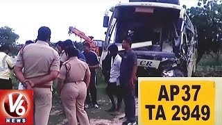 Speedy Bus Hits Lorry Near Thomalapalli Village In Wanaparthy District | V6 News