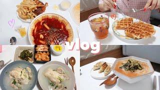 eng)자취브이로그 와플메이커사서크로플만들고배달음식도먹…