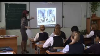Открытый урок Залины Тепсуркаевой на Всероссийском конкурсе
