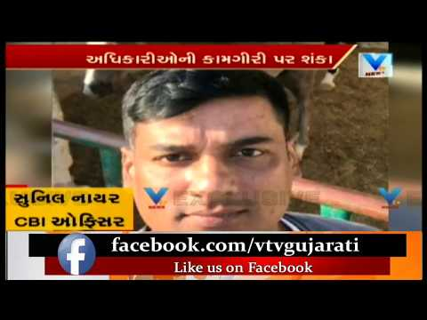 Surat Bitcoin Scam: Police are trying to Save Officials & Ministers: Sailesh Bhatt's Lawyer | Vtv