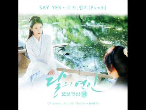 로꼬 & 펀치 (Loco & Punch) - Say Yes (Instrumental) [Moon Lovers : Scarlet Heart Ryo OST Part.2]