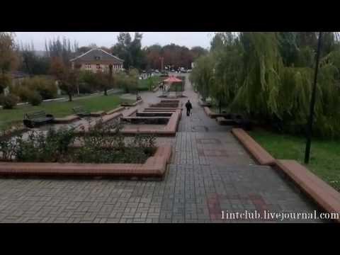 артемовск украина донецкой области знакомства