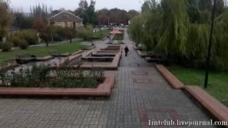 Город Бахмут, Донецкая область, Украина