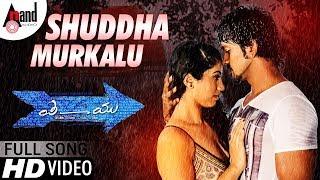 Romantic Song   Shuddha Murkalu   i Dash You   Movie Song   Pramod, Kalyani