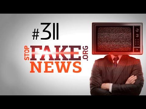 StopFake.org: Запрет RT и чистка Фейсбука - SFN #311