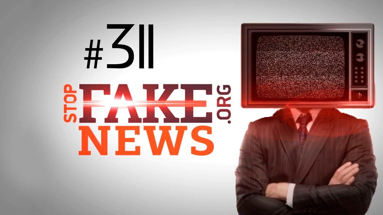 Запрет RT и чистка Фейсбука - SFN #311
