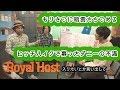 「杉本ラララの勉強させていただきます」〜第三回ゲスト もりきこ〜 02