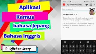 Aplikasi Kamus Bahasa Jepang Lengkap Beserta Artinya Criar Apps