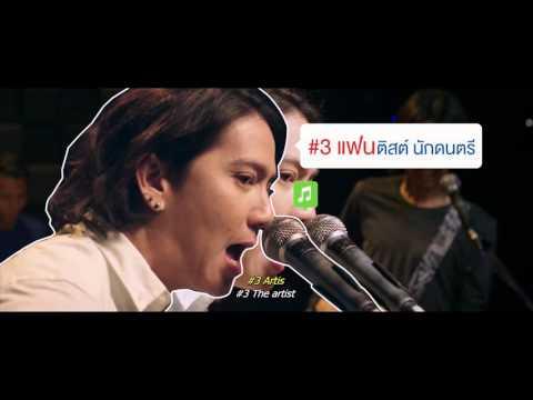 4K Movie Trailer  Single Lady Trailer Thai Movie  Indonesian Subtitle Poster
