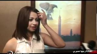 Interview Filfan Com With Maha Sabri   YouTube
