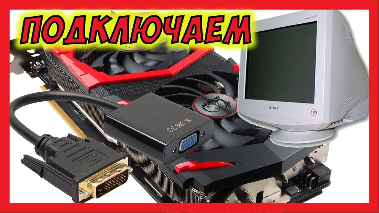 Арт.: TOP-SA03. Блок питания (адаптер, зарядное) для монитора .