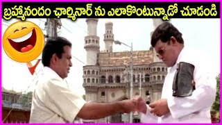 Brahmanandam Buying Charminar From Tanikella Bharani - Ammo Okato Tariku Comedy Scene