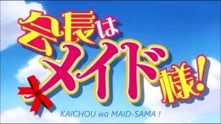 Repeat youtube video Kaichou Wa Maid-Sama! AMV -Yokan with Lyrics HD