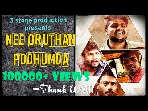 Tamil Comedy Short Film - Nee Oruthan Podhum Da