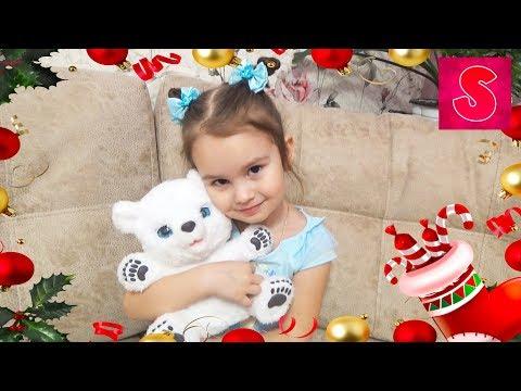 Подарок Софии на Новый год Полярный мишка FURREAl Friends Интерактивная игрушка