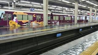 阪急神戸線梅田駅にて…『爽風』ラッピング車両がヤってキタ❗