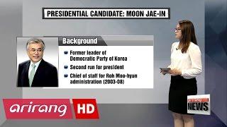 Korea's Presidential Candidate #1 - Moon Jae-in