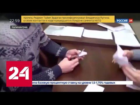 Полицейские подделали приказ начальства и заставили коллег вырезать снежинки - Россия 24