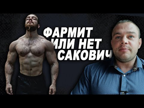 Фармит или нет? Алексей Лесуков прокомментировал анализы крови Олега Саковича