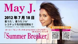 """http://www.may-j.com """"2012年7月18日 着うた(R)、着うたフル(R) レコチ..."""
