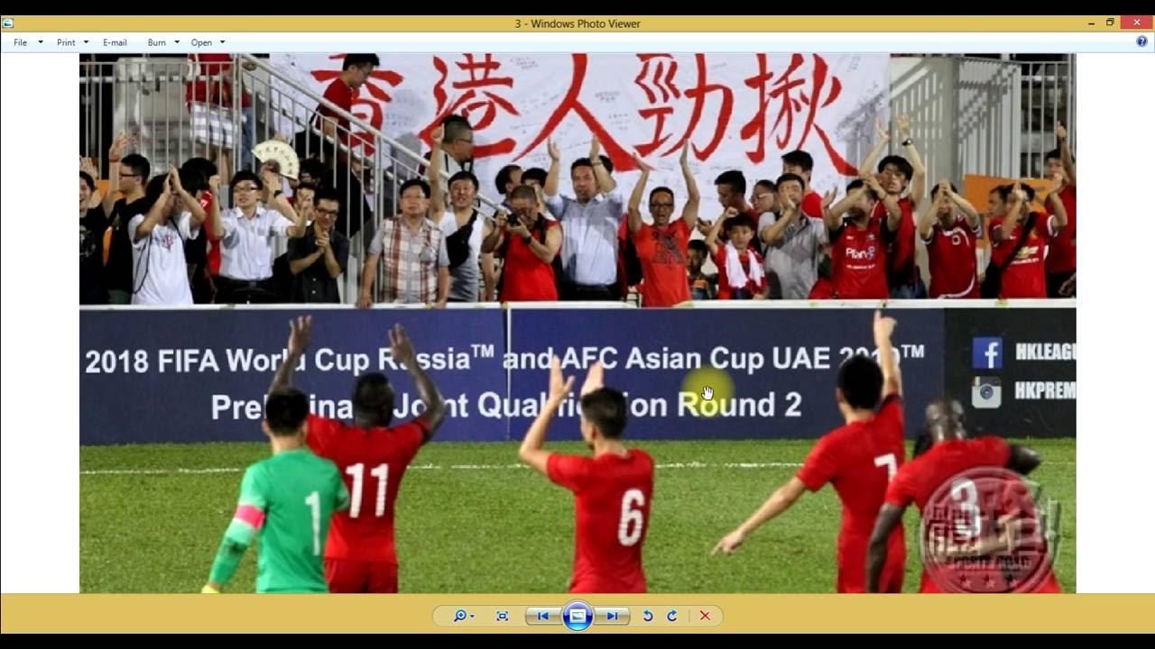 世界盃外圍賽_香港對中國0比0_中國球迷眼泛淚光 - YouTube