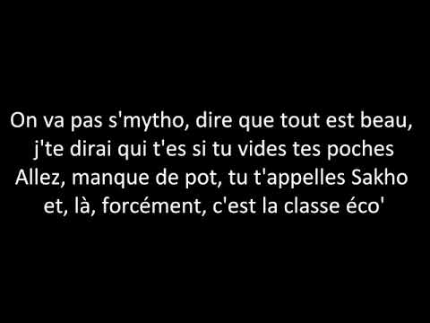 Maître Gims - Loup Garou ft. Sofiane (Paroles)