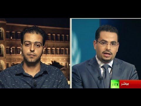 لقاء مهند دليقان على قناة روسيا اليوم 23/09/2017