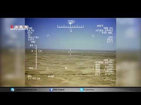Иран перехватил и посадил американский беспилотник