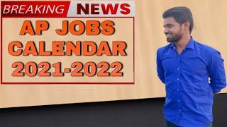 Ap Calendar 2022.Ap Jobs Calendar 2021 2022 Youtube