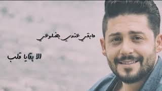 Roger khouri Malak el hob روجيه خوري ملاك الحب