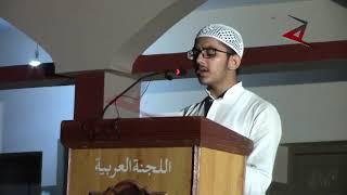 Beautiful Urdu nazam on mother: Meri maa meri pyari maa - Abdul Naafi Wazeera