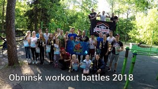 WORKOUT BATTLES OBNINSK 2018.