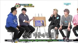 [RUS SUB] Weekly Idol Block B